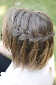 بالصور تسريحات مختلفة لصاحبات الشعر القصير