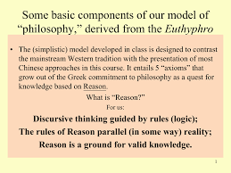 Design Axioms And Corollaries Philosophical Axioms Of