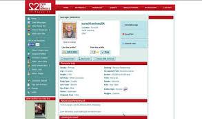 dating website builder software