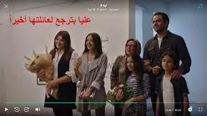 مسلسل ليه لا الحلقة 15 الاخيرة حسين هيسافر كندا و يفاجئ الجميع - YouTube