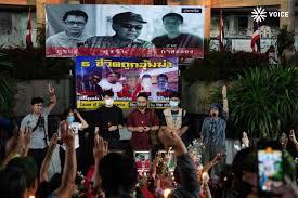 รำลึก 2 ปี 3 สหาย 'ผู้ถูกอุ้มหาย' จากอำนาจเถื่อน ดันยกเลิก ม.112