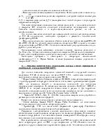Высоковольтные испытательные установки учебно исследовательской  Посмотреть все страницы