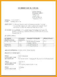 Resume Format For Banking Jobs Job Format Resume Web Developer Resume Example Enchanting Job Resume