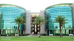 جامعة تبوك القبول والتسجيل 1441