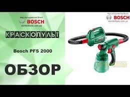 <b>Краскопульт Bosch PFS 2000</b> - YouTube