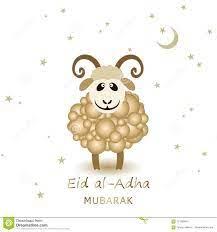 Eid al-Adha Holiday vektor abbildung. Illustration von grunge - 121939476