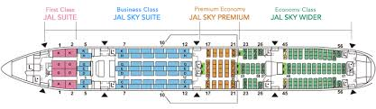 Jal Boeing 777 Seating Chart Jal Flyer Updated 3 Jal Set Launch Date Of The New Ss7