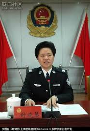 Image result for 舒晓琴照片