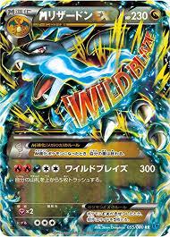 m mega charizard ex xy pokemon card anese wild blaze 55 80 xy2