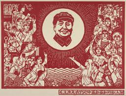 mao zedong great leap forward speed that