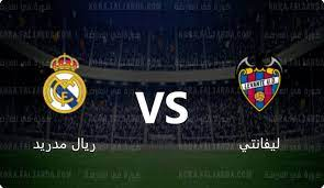 بث مباشر ريال مدريد يلا شوت || مشاهدة مباراة ريال مدريد وليفانتي بث مباشر  بالدوري الاسباني - كورة في العارضة