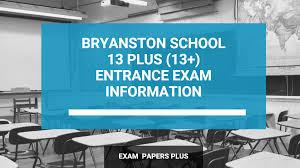 Interior Design Entrance Exam 2019 Bryanston School 13 Plus 13 Entrance Exam Information