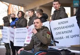 """Поліція нашу зброю не вивозила. Її передали нашим людям у Золотому, - учасник акції """"Ні - капітуляції"""" """"азовець"""" Янтар - Цензор.НЕТ 311"""