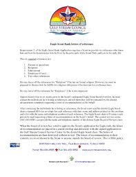 Letter Of Recommendation For Eagle Scout Template Awesome Letter ...