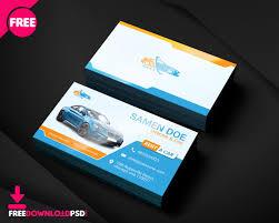 Free Rent A Car Business Card Template Freedownloadpsdcom