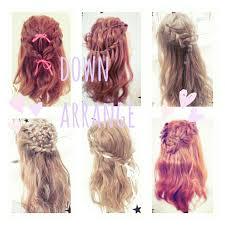 キュンとなるダウンスタイルのヘアアレンジの髪型 Stylistd