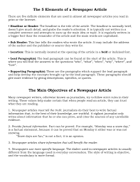 Writing A Newspaper Article The 5 Elements Of A Newspaper Article