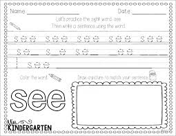 Kindergarten High Frequency Words Printable Worksheets Sight ...
