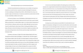 an essay template leadership program