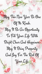 Prosperous New Year Quotes