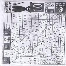 185 Dessins De Coloriage Magique Imprimer En Ce Qui Concerne Jeu
