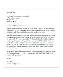 Cover Letter For Accounting Internship Position Awesome Sample Cover