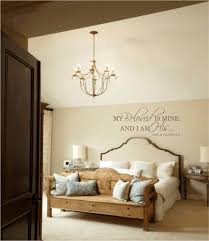 best wedding quotes on wall decals quotes for master bedroom with quotes about wedding love master bedroom wall decal my beloved is