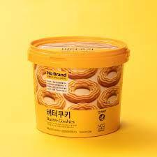 Calorie! Emart Bánh Quy Bơ No Brand – Vinahealth