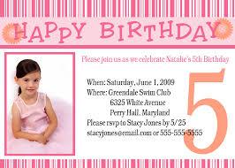 party invitation sle invitation