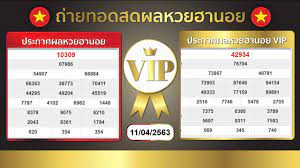 ถ่ายทอดสดหวยฮานอย VIP ฮานอยวันนี้ออกอะไร ฮานอยวันนี้ 11/04/2563 -