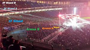 Tokyo Dome Wrestle Kingdom Seating Chart What Are The Best Seats To Get At The Tokyo Dome Njpw