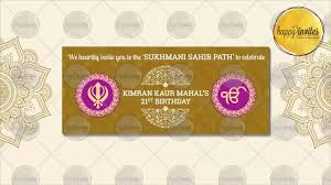 Sukhmani Sahib Path Sikh Video Invitation Animated Invite Youtube
