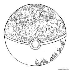 Coloriage Mandala Pokemon Attrapez Les Tous Dessin
