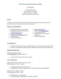 Sample Resume Objectives Medical Office Manager Front