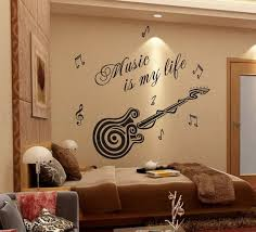 is my life swirl guitar wall es decals stickers decor vinyl home art