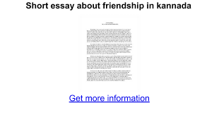 expository essay about the importance of friendship essay writing about internet i believe in the importance of a good friend erin