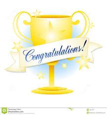 congratulations pictures clip art clipartfest trophies clipart 1