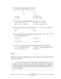 Arithmetic Sequence Worksheet Answers Arithmetic Sequence Worksheet Answers Math All These