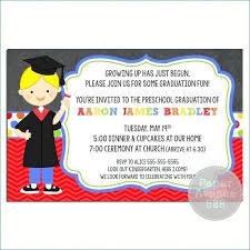 Preschool Graduation Announcements Preschool Graduation Invitation Templates Printable
