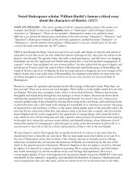 cover letter examples of critical essays examples of critical cover letter best photos of critical essay examples sample analysis format exampleexamples of critical essays large