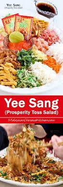 Yee Sang Prosperity Toss Salad Malaysian Chinese Kitchen - China kitchen austin tx