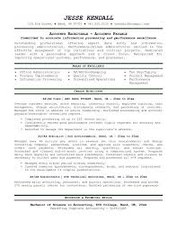 Accounts Payable Resume Simple Accounts Payable Resume Template Gidiyeredformapoliticaco