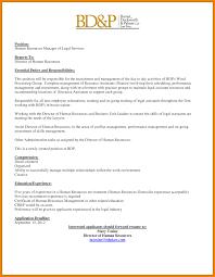 Resume Posting 100 internal job posting resume scienceresume 18