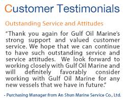 Gulf Oil Marine Ltd