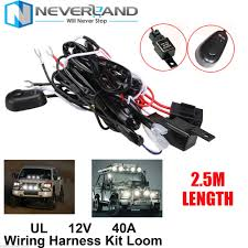headlight wiring kit reviews online shopping headlight wiring universal car fog light wiring loom harness kit bar fuse and relay switch shipping d10