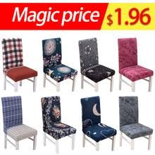 modern removable chair cover spandex elastic wedding banquet chair covers stretch dining seat cover past print