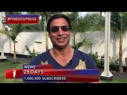 Shoaib Akhtar Continues To Roar On Youtube Overtakes
