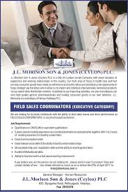 hemas holdings plc linkedin we are hiring field s coordinators j l morison sons jones ceylon plc