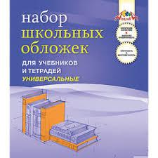 Купить <b>тетрадь Апплика</b> в интернет-магазине | Snik.co