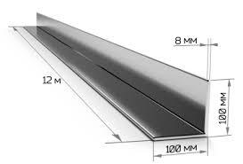 <b>Уголок</b> равнополочный 100х100х8 <b>мм</b> 12 метров купить в Москве ...